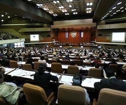 20101219003419--parlamento.jpg