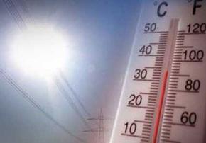 20130721123432-temperatura.jpg
