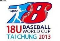 20130906181934-baseball-taichung-2013.jpg