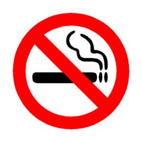 20120531162435-20110531144428-prohibido-fumar-2.jpg
