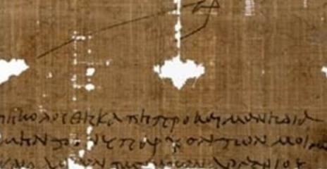 papiro-eucaristia-univ-manchester